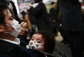Os cristãos no Japão em tempo ...