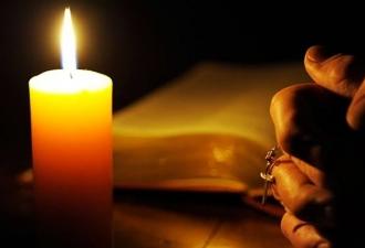 Dia Congregacional de Oração p...